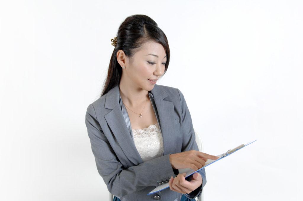 【資格・検定】秘書検定