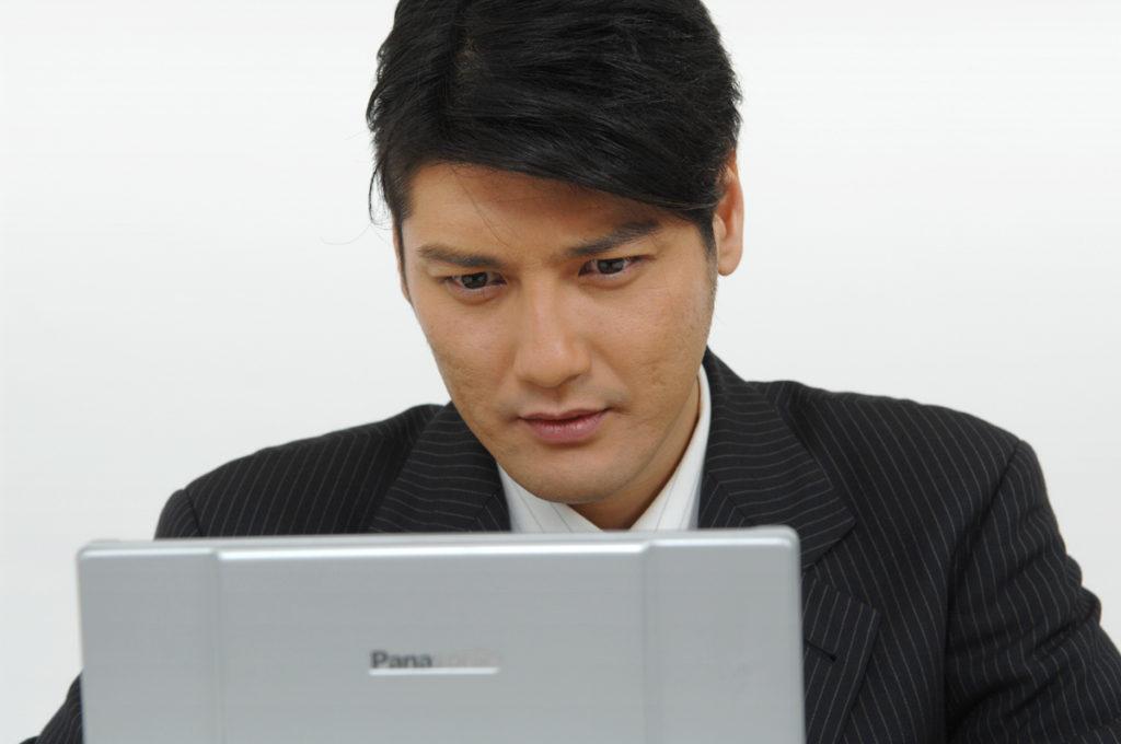 【資格・検定】文書情報管理士