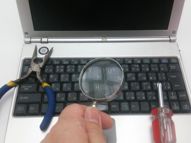【資格・検定】パソコン整備士検定