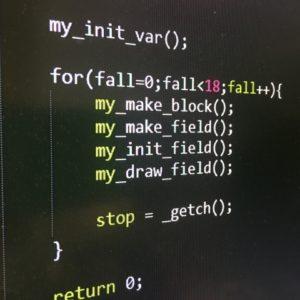 【資格・検定】アルゴリズム実技検定