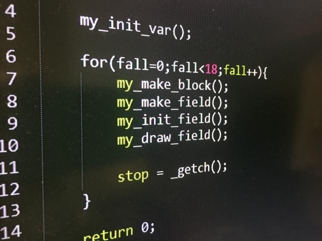 【資格・検定】C言語プログラミング能力認定試験