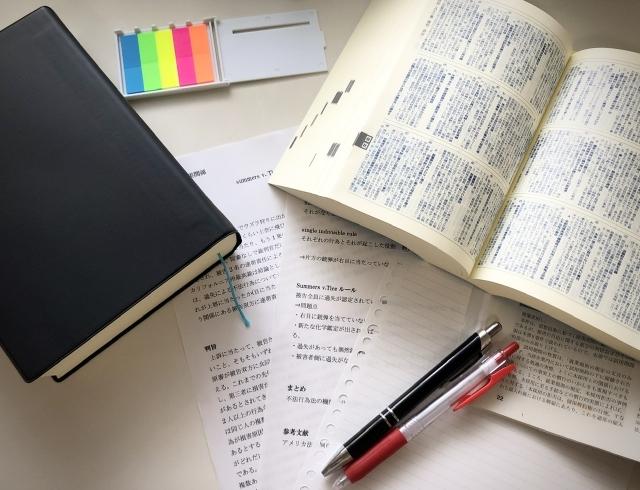 公務員総合職試験の対策には予備校・大学の公務員講座どちらを選ぶべきか
