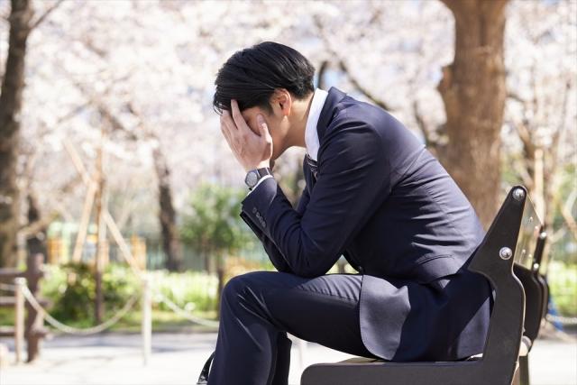 【シリーズ:就職・転職に関するお悩みQ&A】コロナ禍ですが、転職活動をしていて内定頂きました。