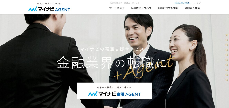 mynavi-kinyuu-agent
