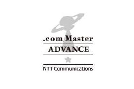 インターネット検定 ドットコムマスター