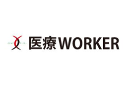 iryou-worker-eyecatch