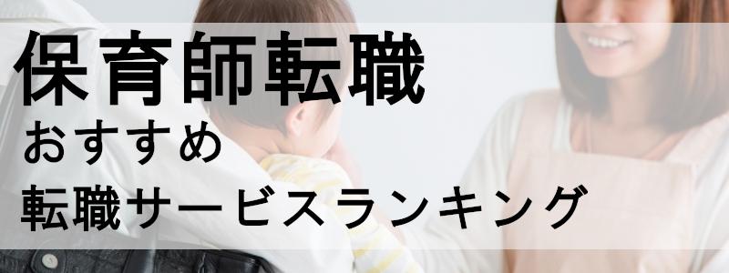 hoikushi-image