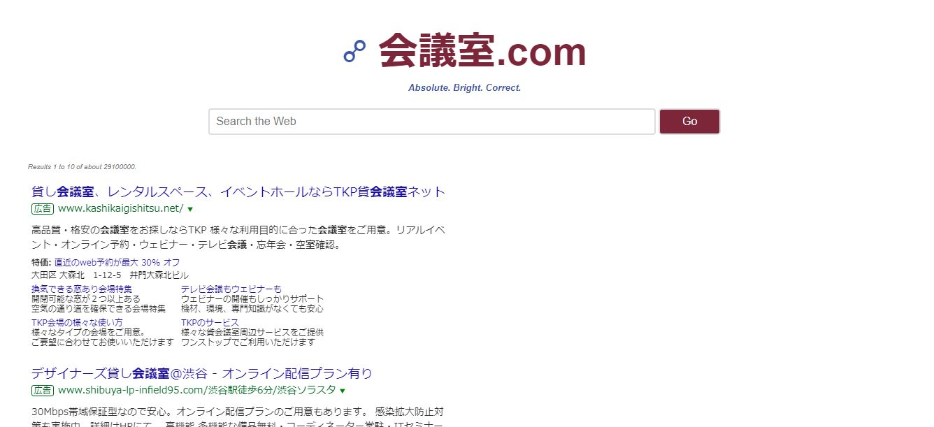 kaigishitsu-dot-com-image