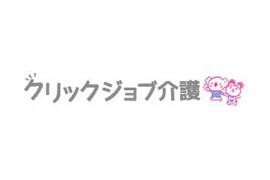 clickjob-kaigo-eyecatch