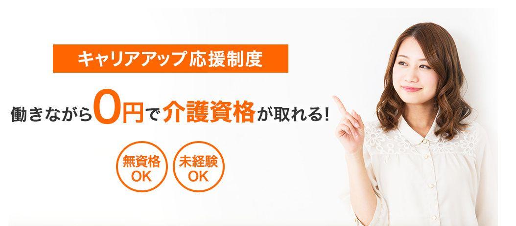 kaigo-batake-shiryou1